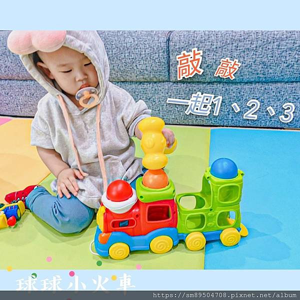 碩捷winfun 音樂字母桌 球球小火車 嬰幼兒益智玩具 幼兒玩具推薦 英語學習 玩中學 聲光玩_3.jpg