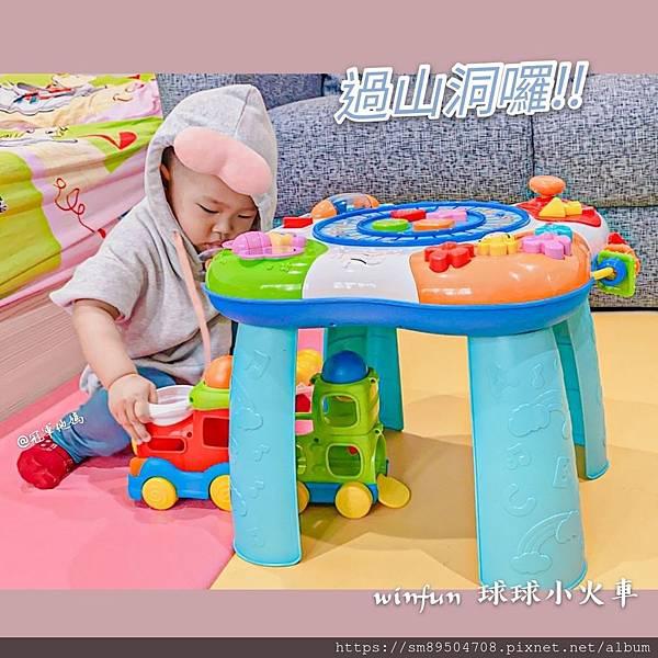 碩捷winfun 音樂字母桌 球球小火車 嬰幼兒益智玩具 幼兒玩具推薦 英語學習 玩中學 聲光玩_1.jpg