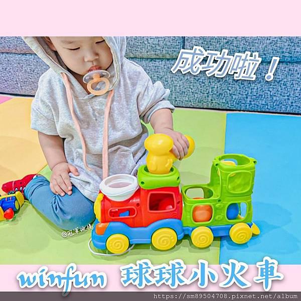 碩捷winfun 音樂字母桌 球球小火車 嬰幼兒益智玩具 幼兒玩具推薦 英語學習 玩中學 聲光玩_2.jpg