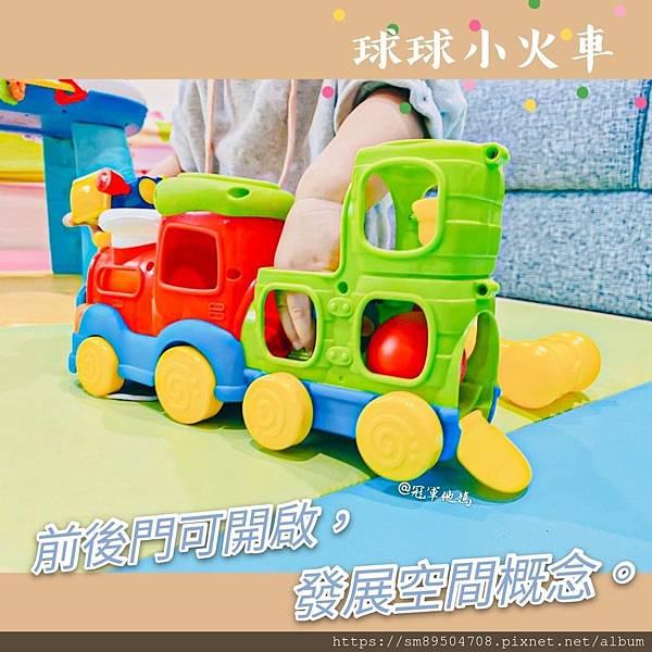 碩捷winfun 音樂字母桌 球球小火車 嬰幼兒益智玩具 幼兒玩具推薦 英語學習 玩中學 聲光玩_7.jpg