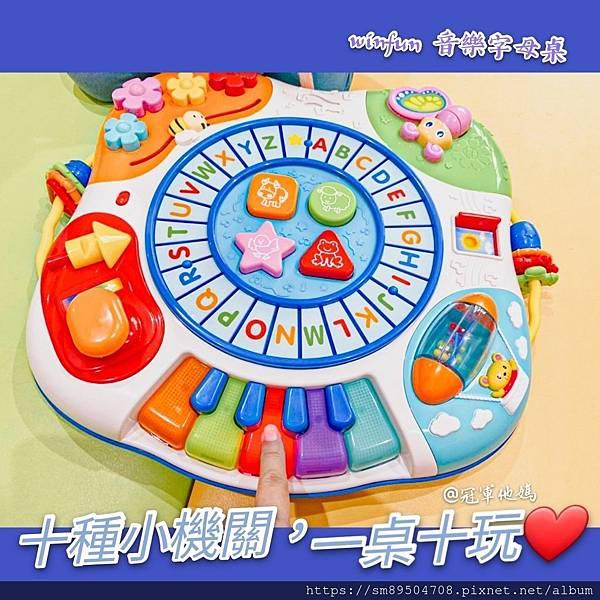 碩捷winfun 音樂字母桌 球球小火車 嬰幼兒益智玩具 幼兒玩具推薦 英語學習 玩中學 聲光玩_18.jpg