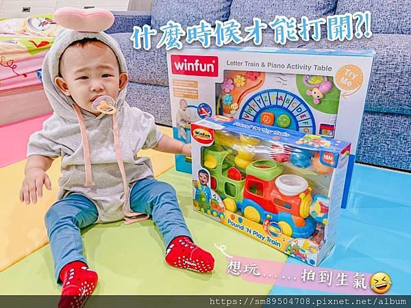 碩捷winfun 音樂字母桌 球球小火車 嬰幼兒益智玩具 幼兒玩具推薦 英語學習 玩中學 聲光玩_27.jpg