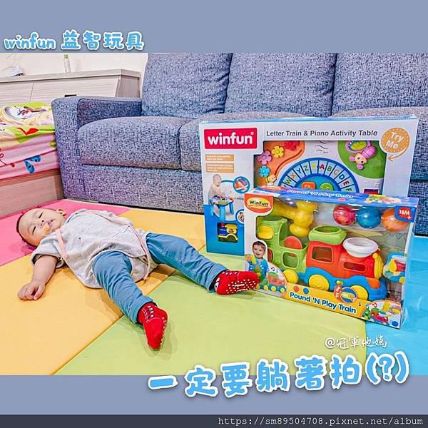 碩捷winfun 音樂字母桌 球球小火車 嬰幼兒益智玩具 幼兒玩具推薦 英語學習 玩中學 聲光玩_28.jpg