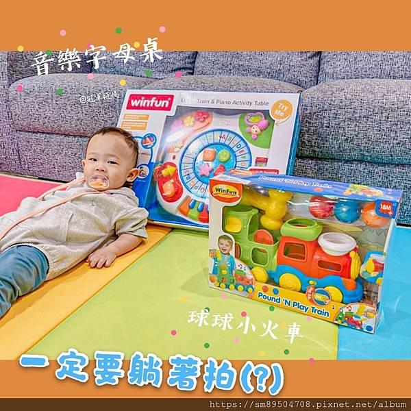 碩捷winfun 音樂字母桌 球球小火車 嬰幼兒益智玩具 幼兒玩具推薦 英語學習 玩中學 聲光玩_29.jpg