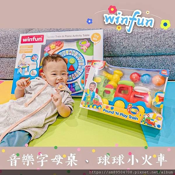 碩捷winfun 音樂字母桌 球球小火車 嬰幼兒益智玩具 幼兒玩具推薦 英語學習 玩中學 聲光玩_30.jpg