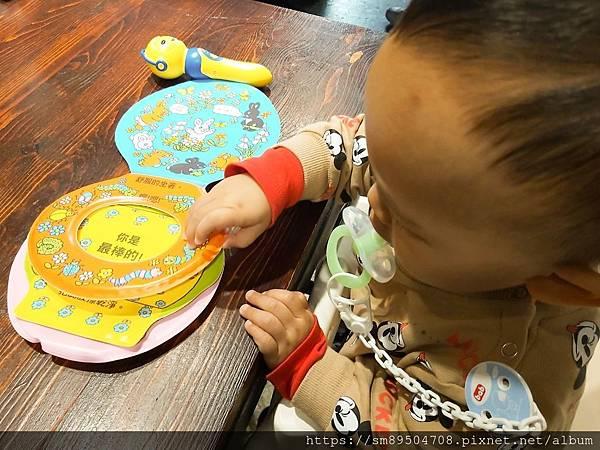 泛亞 ipan屋點讀洗澡書 點讀筆推薦 點讀書推薦 寶寶閱讀 嬰幼兒發展 寶寶發展 認知 洗澡_7.jpg