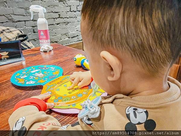 泛亞 ipan屋點讀洗澡書 點讀筆推薦 點讀書推薦 寶寶閱讀 嬰幼兒發展 寶寶發展 認知 洗澡_9.jpg