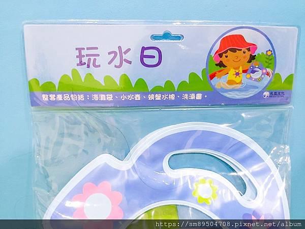 泛亞 ipan屋點讀洗澡書 點讀筆推薦 點讀書推薦 寶寶閱讀 嬰幼兒發展 寶寶發展 認知 洗澡_18.jpg