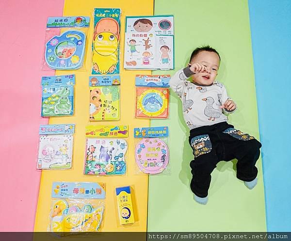 泛亞 ipan屋點讀洗澡書 點讀筆推薦 點讀書推薦 寶寶閱讀 嬰幼兒發展 寶寶發展 認知 洗澡_37.jpg
