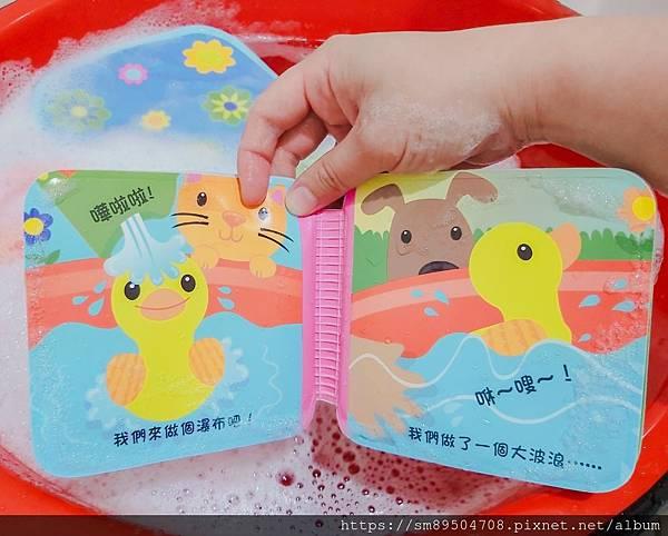 泛亞 ipan屋點讀洗澡書 點讀筆推薦 點讀書推薦 寶寶閱讀 嬰幼兒發展 寶寶發展 認知 洗澡_14.jpg