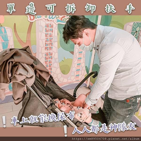 didi嬰兒推車 嬰兒手推車 可登機推車 didi Zachary三代推車 便宜 高景觀 高CP值_200315_0036.jpg