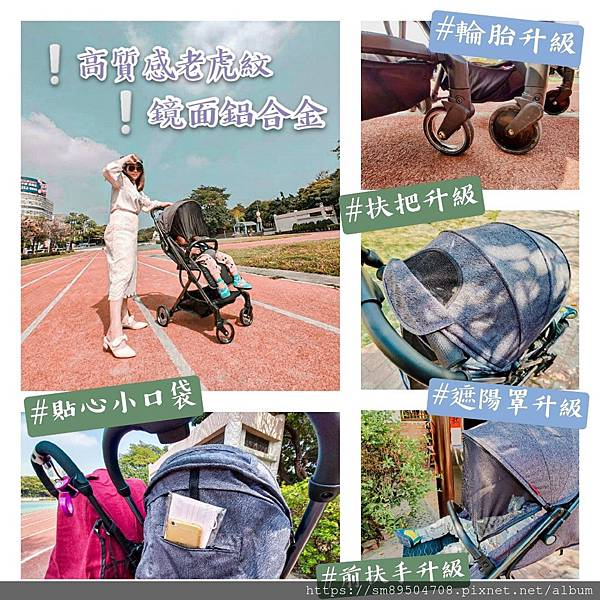 didi嬰兒推車 嬰兒手推車 可登機推車 didi Zachary三代推車 便宜 高景觀 高CP值_200315_0037.jpg