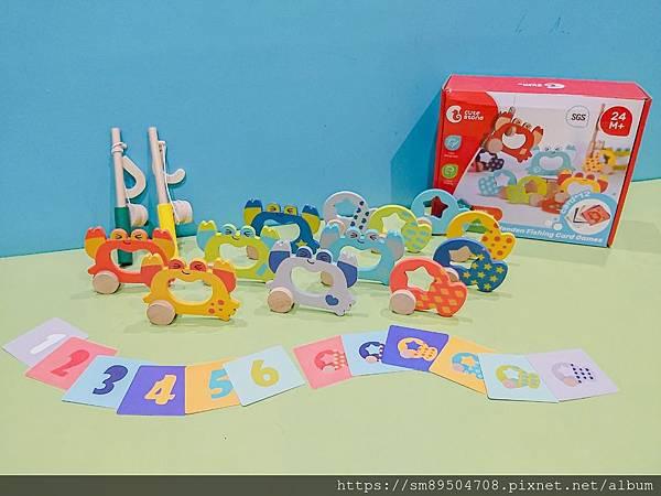 兒童節禮物 cute stone 玩具團購 SGS認證 釣魚玩具 洗澡玩具 廚房玩具 扮家家酒 廚具_200330_000_2.jpg