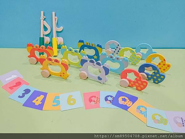兒童節禮物 cute stone 玩具團購 SGS認證 釣魚玩具 洗澡玩具 廚房玩具 扮家家酒 廚具_200330_000_4.jpg