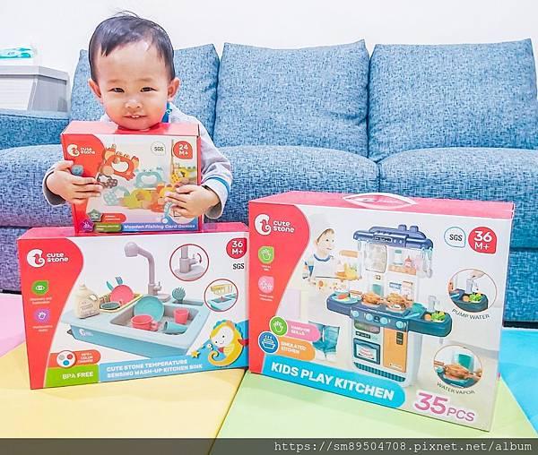 兒童節禮物 cute stone 玩具團購 SGS認證 釣魚玩具 洗澡玩具 廚房玩具 扮家家酒 廚具_200330_000_7.jpg