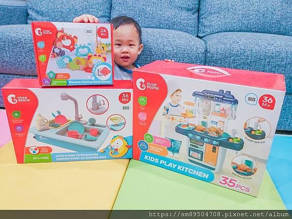 兒童節禮物 cute stone 玩具團購 SGS認證 釣魚玩具 洗澡玩具 廚房玩具 扮家家酒 廚具_200330_002_5.jpg