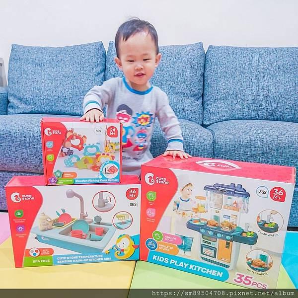 兒童節禮物 cute stone 玩具團購 SGS認證 釣魚玩具 洗澡玩具 廚房玩具 扮家家酒 廚具_200330_002_4.jpg