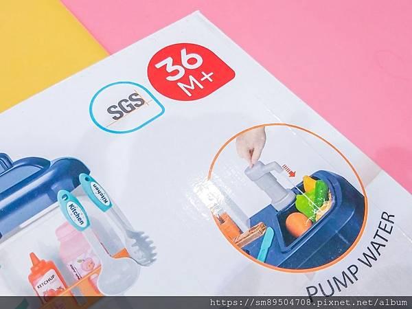 兒童節禮物 cute stone 玩具團購 SGS認證 釣魚玩具 洗澡玩具 廚房玩具 扮家家酒 廚具_200330_005_5.jpg