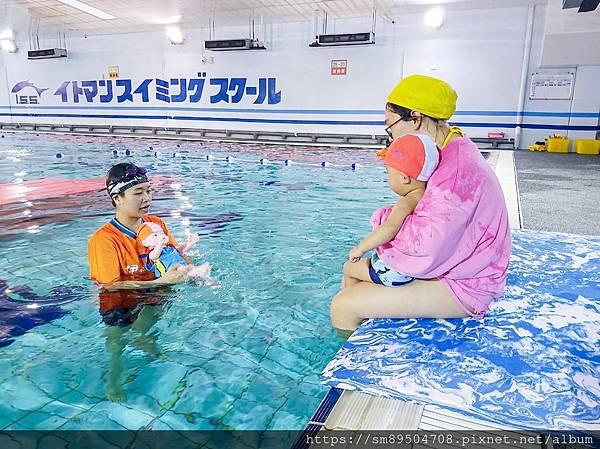 伊藤萬 萬華分校 板橋海山 寶寶游泳課 嬰兒游泳 嬰幼兒游泳 泳裝 潑寶 寶寶泳衣 splash2_200_26.jpg