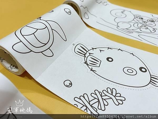 N次貼 著色畫軸 小 昆蟲 海底生物 空白 動物_200619_0009.jpg