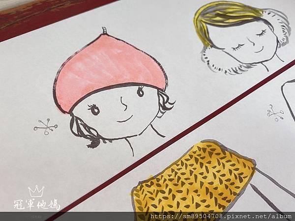 小時尚設計師 著色畫軸 冬 春 N次貼_200619_0016.jpg