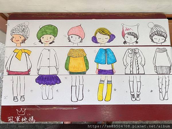小時尚設計師 著色畫軸 冬 春 N次貼_200619_0018.jpg