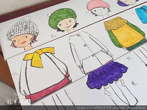 小時尚設計師 著色畫軸 冬 春 N次貼_200619_0019.jpg