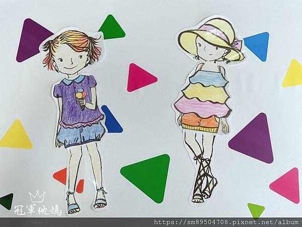小時尚設計師 夏 N次貼_200619_0005.jpg