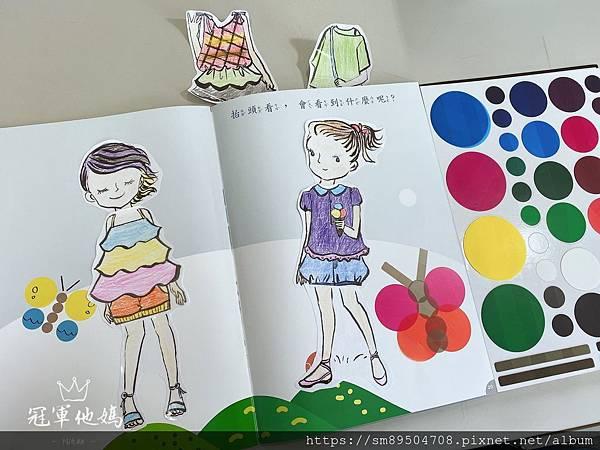 小時尚設計師 夏 N次貼_200619_0008.jpg