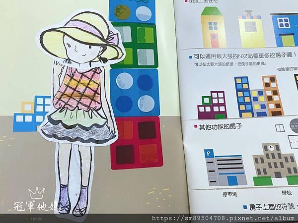 小時尚設計師 夏 N次貼_200619_0006.jpg