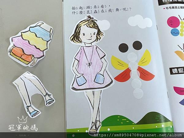 小時尚設計師 夏 N次貼_200619_0009.jpg