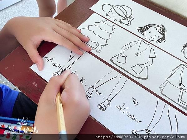 小時尚設計師 夏 N次貼_200619_0013.jpg