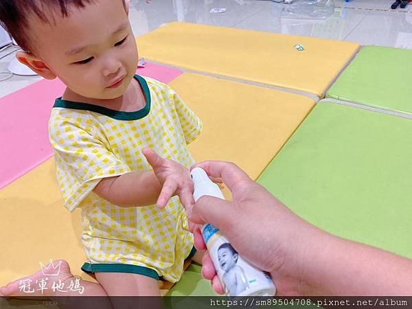黃金盾 乾洗手 抗菌噴霧 抗菌液_200619_0002.jpg