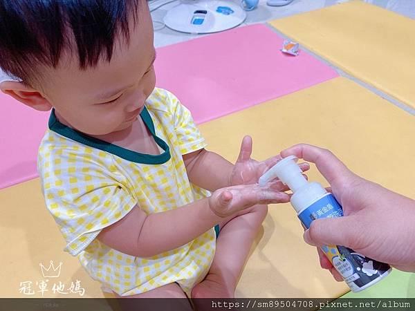 黃金盾 乾洗手 抗菌噴霧 抗菌液_200619_0003.jpg