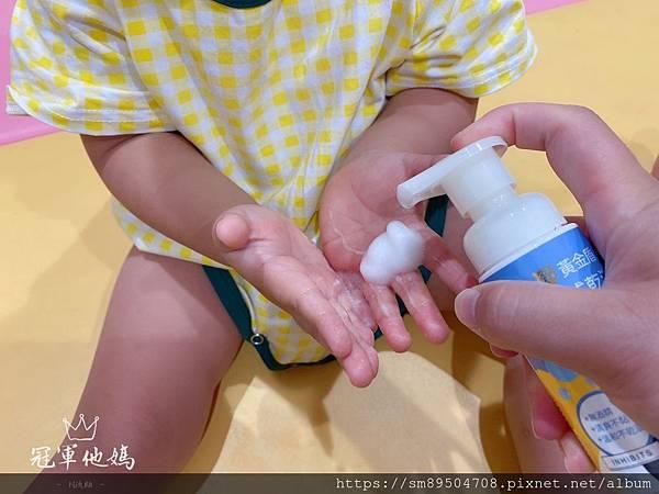 黃金盾 乾洗手 抗菌噴霧 抗菌液_200619_0008.jpg