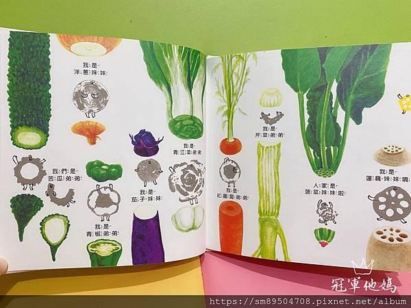 青林出版社 拜託 謝謝你 熊貓先生 長谷川義史 生氣 歡迎光臨吃飽飽餐廳 三位爸爸三束花 _0.jpg