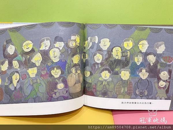 青林出版社 拜託 謝謝你 熊貓先生 長谷川義史 生氣 歡迎光臨吃飽飽餐廳 三位爸爸三束花 _3.jpg