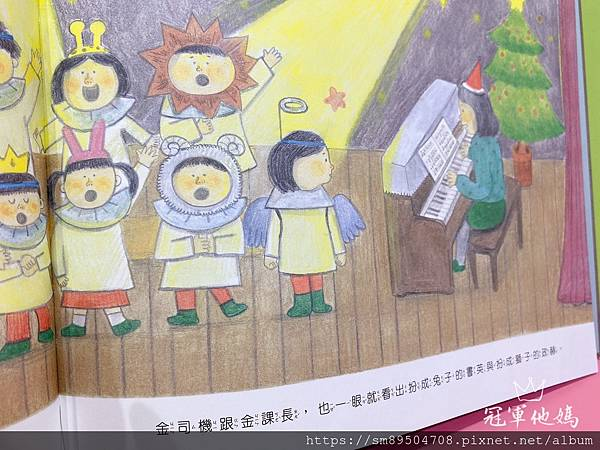 青林出版社 拜託 謝謝你 熊貓先生 長谷川義史 生氣 歡迎光臨吃飽飽餐廳 三位爸爸三束花 _6.jpg