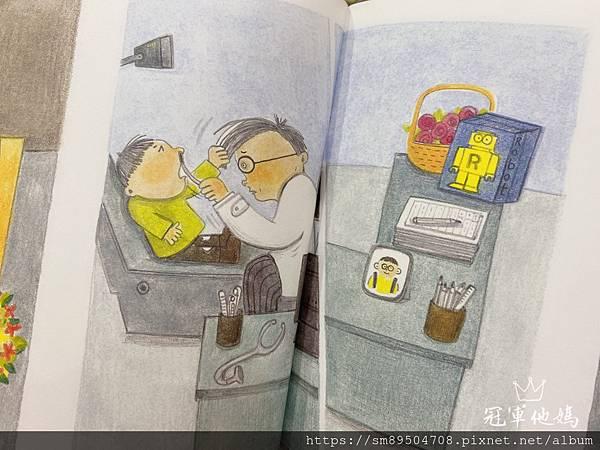青林出版社 拜託 謝謝你 熊貓先生 長谷川義史 生氣 歡迎光臨吃飽飽餐廳 三位爸爸三束花 _9.jpg