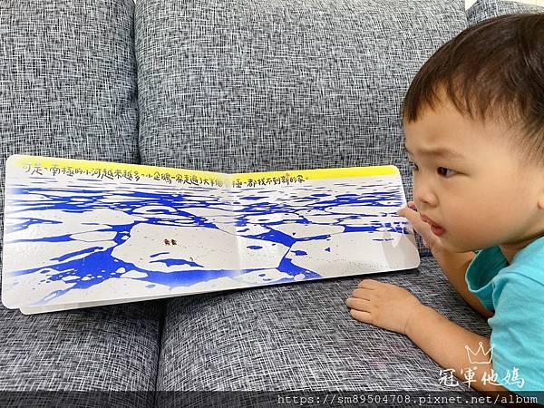 青林出版社 拜託 謝謝你 熊貓先生 長谷川義史 生氣 歡迎光臨吃飽飽餐廳 三位爸爸三束花 _14.jpg