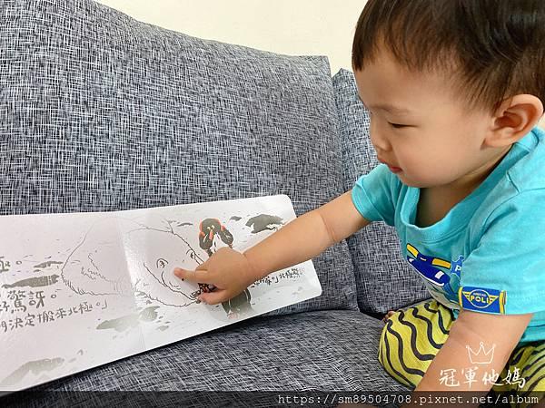 青林出版社 拜託 謝謝你 熊貓先生 長谷川義史 生氣 歡迎光臨吃飽飽餐廳 三位爸爸三束花 _16.jpg
