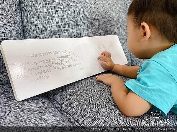 青林出版社 拜託 謝謝你 熊貓先生 長谷川義史 生氣 歡迎光臨吃飽飽餐廳 三位爸爸三束花 _17.jpg