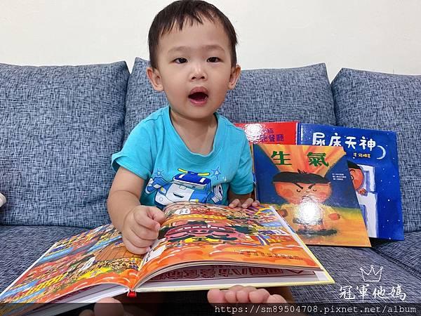 青林出版社 拜託 謝謝你 熊貓先生 長谷川義史 生氣 歡迎光臨吃飽飽餐廳 三位爸爸三束花 _19.jpg