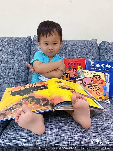 青林出版社 拜託 謝謝你 熊貓先生 長谷川義史 生氣 歡迎光臨吃飽飽餐廳 三位爸爸三束花 _20.jpg