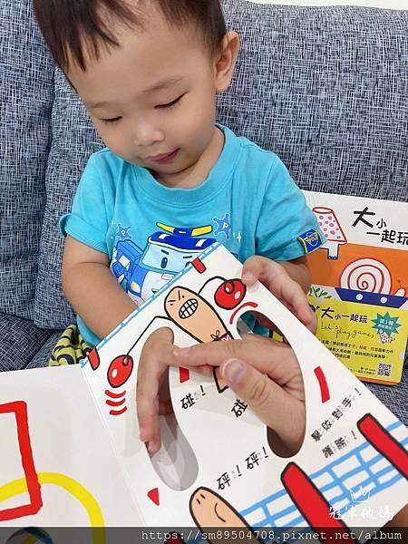 青林出版社 拜託 謝謝你 熊貓先生 長谷川義史 生氣 歡迎光臨吃飽飽餐廳 三位爸爸三束花 _23.jpg