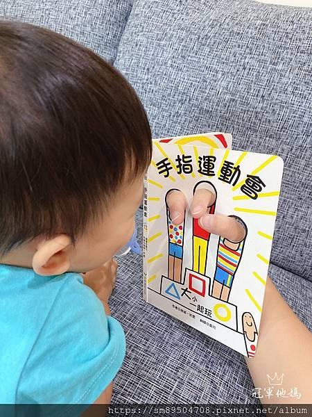 青林出版社 拜託 謝謝你 熊貓先生 長谷川義史 生氣 歡迎光臨吃飽飽餐廳 三位爸爸三束花 _25.jpg