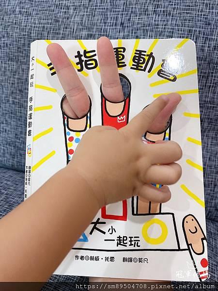 青林出版社 拜託 謝謝你 熊貓先生 長谷川義史 生氣 歡迎光臨吃飽飽餐廳 三位爸爸三束花 _26.jpg