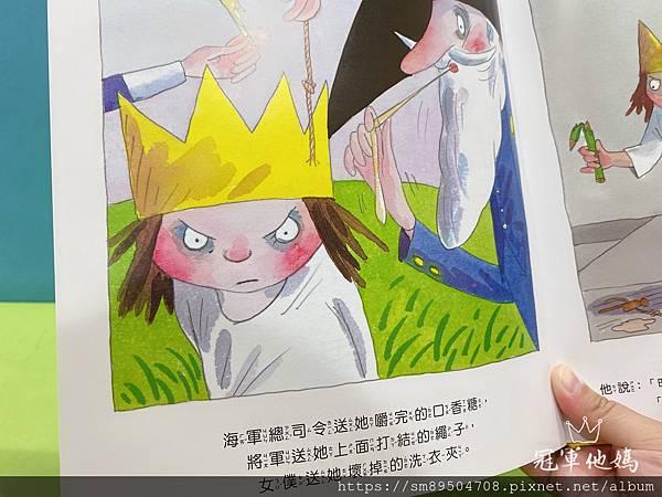青林出版社 拜託 謝謝你 熊貓先生 長谷川義史 生氣 歡迎光臨吃飽飽餐廳 三位爸爸三束花 _39.jpg