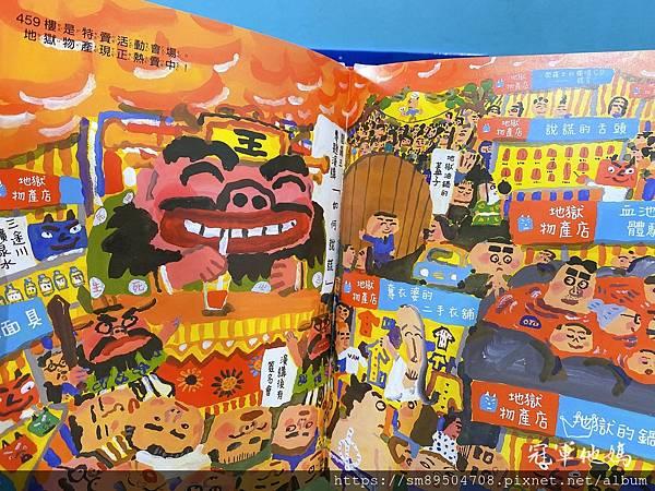 青林出版社 拜託 謝謝你 熊貓先生 長谷川義史 生氣 歡迎光臨吃飽飽餐廳 三位爸爸三束花 _43.jpg