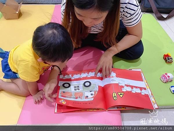 青林出版社 拜託 謝謝你 熊貓先生 長谷川義史 生氣 歡迎光臨吃飽飽餐廳 三位爸爸三束花 _48.jpg